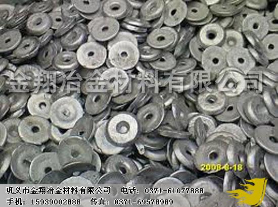 Deoxidizing aluminum bread-gongyi JinXiang barium metallurgy